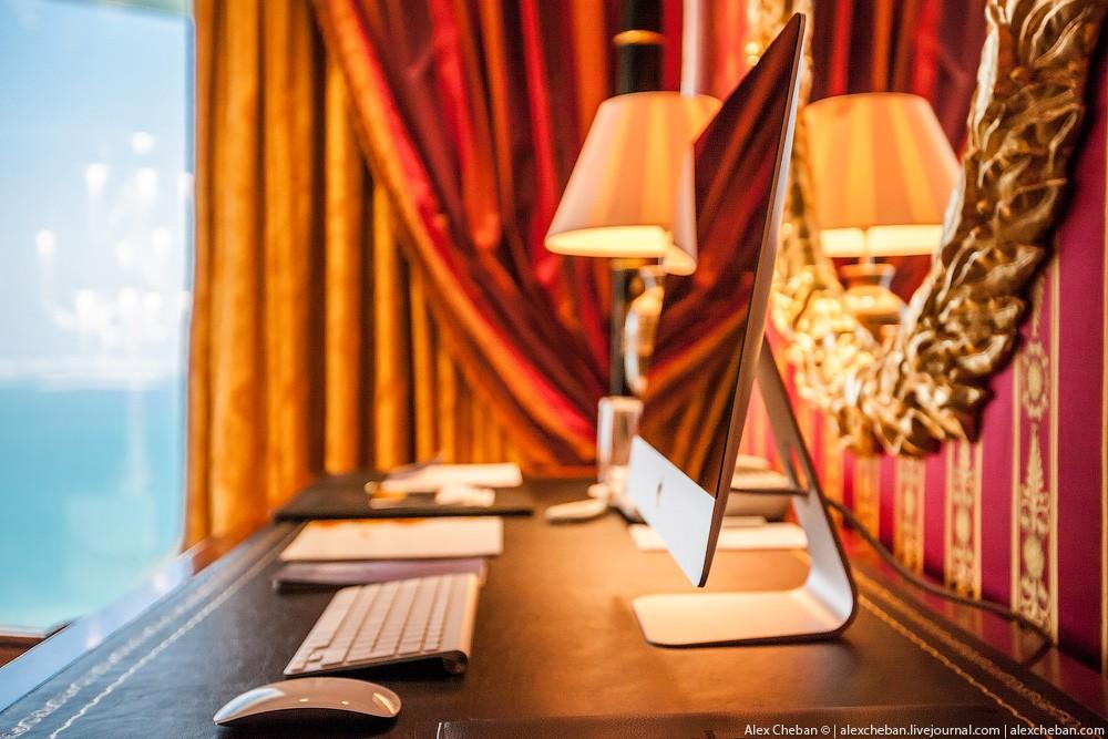 BurjAlArab40 ouro para xeques e oligarcas: o quarto mais caro no hotel Burj Al Arab sete estrelas