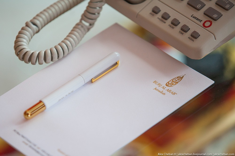 BurjAlArab50 ouro para xeques e oligarcas: o quarto mais caro no hotel Burj Al Arab sete estrelas