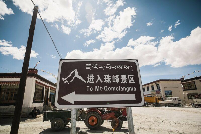 TibetIV05 800x533 В поисках волшебства: у подножья Великой Богини