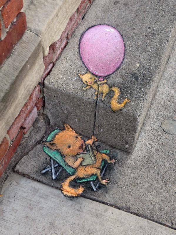 Поздравления днем, смешные рисунки на улице