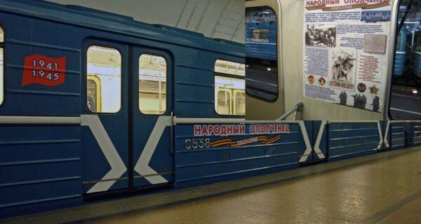 Уникальные поезда московского метро