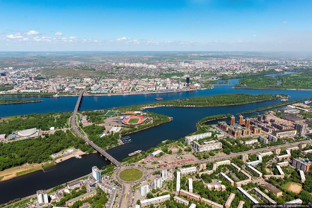 фото распечатать красноярск в северном