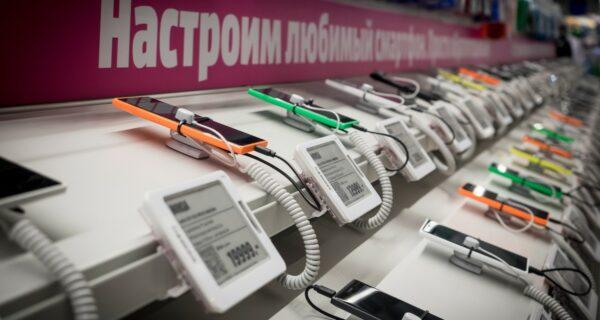 Открытие самого большого в Москве магазина MediaMarkt