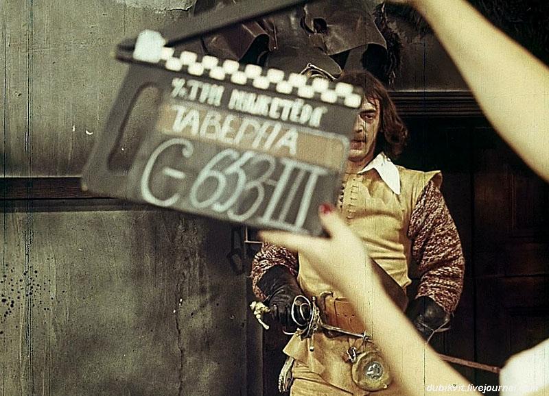 onset01 На съемочных площадках популярных советских фильмов