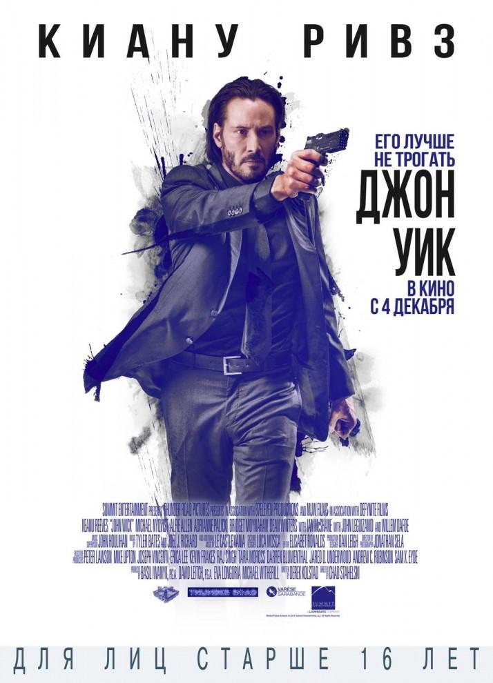 01-714x990 Самые ожидаемые кинопремьеры декабря 2014