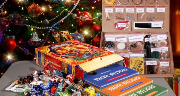 Невероятный подарок на Новый год для ребенка и родителей