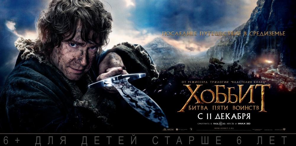 09 Самые ожидаемые кинопремьеры декабря 2014