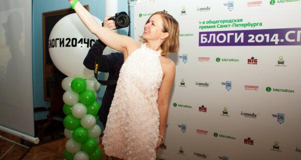 Кого читать в новом году: итоги премии «Блоги 2014.СПб»