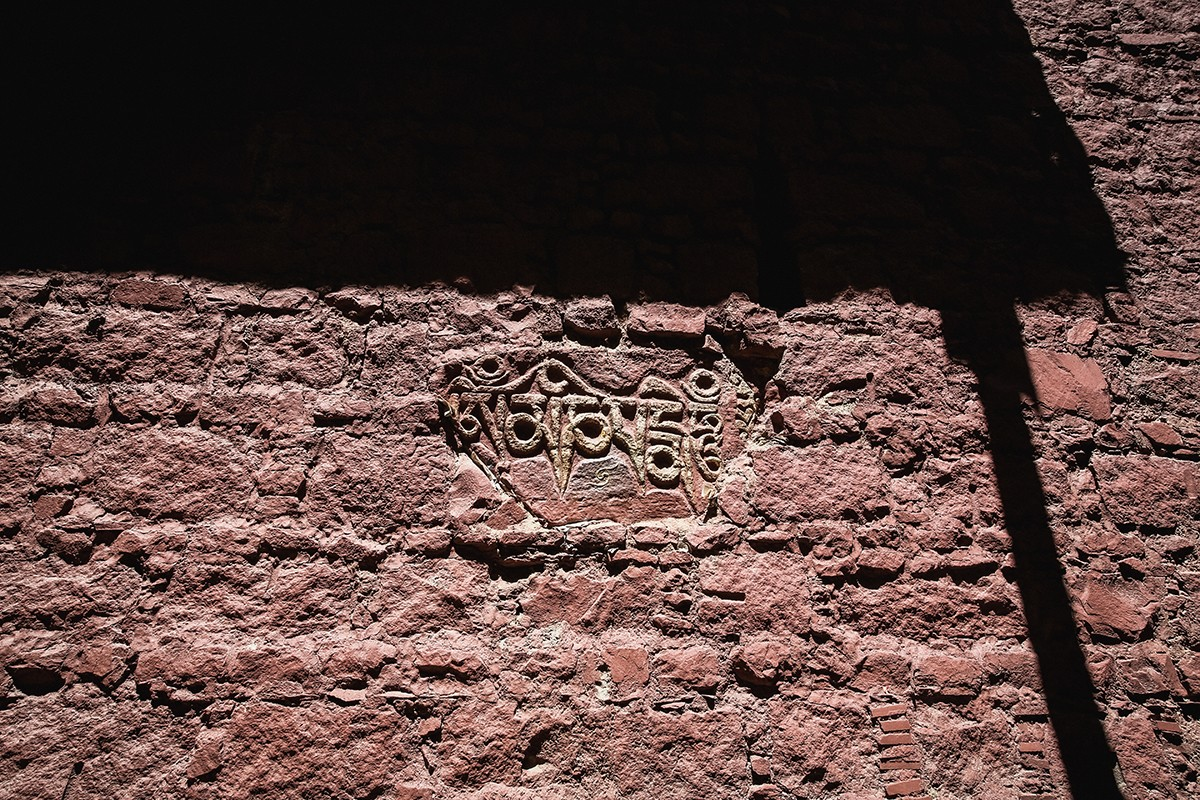 Tsurpkhu43 В поисках волшебства: жемчужина Тибета — Цурпху