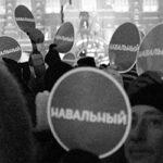 Манежка, 30 декабря: Акция поддержки братьев Навальных