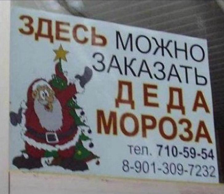 nwyr08 Пост новогодних маразмов