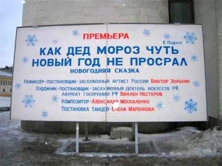 nwyr13 Пост новогодних маразмов
