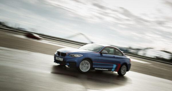 Центр управления полетами BMW