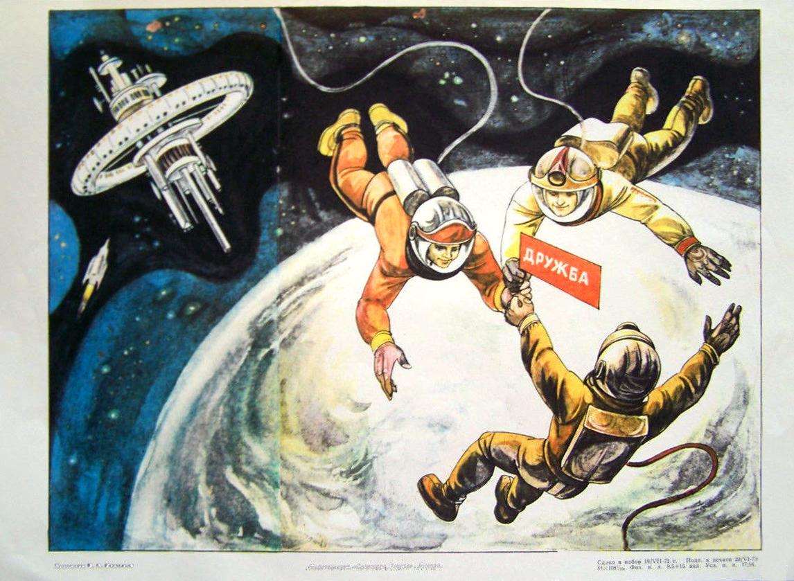 Открытка с днем космонавтики советская