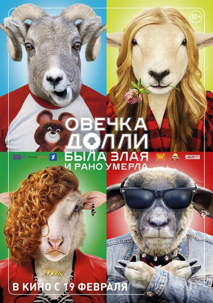 094-696x990 Самые ожидаемые кинопремьеры февраля 2015