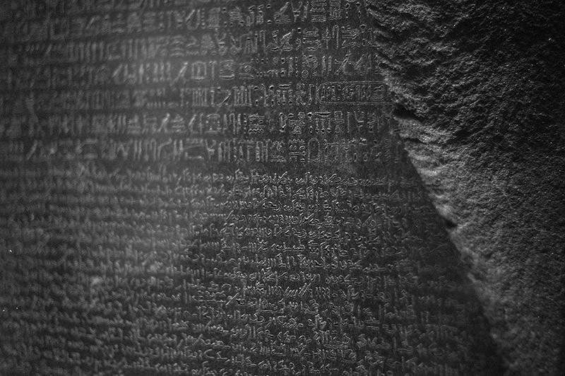 ArchaeoDiscoveries08 25 самых удивительных в истории археологических находок