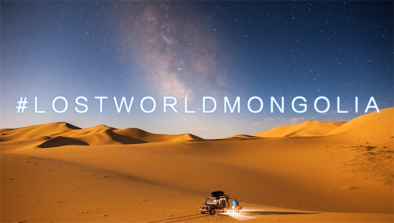 LostWorldMongolia00 LostWorldMongolia — таймлапс