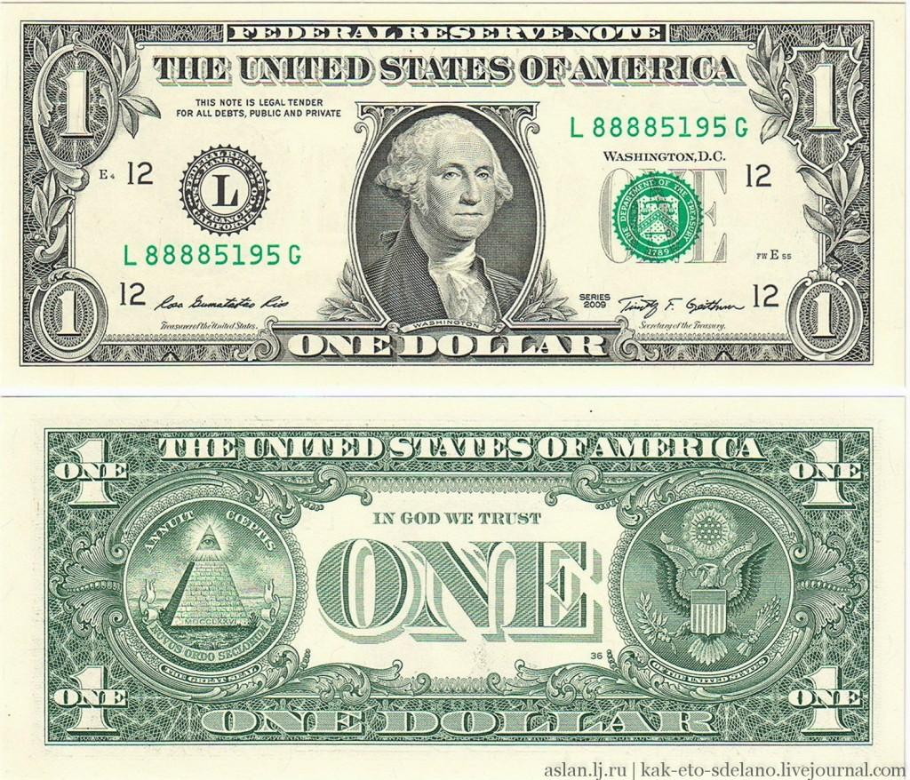 Доллар из купюр своими руками фото 613