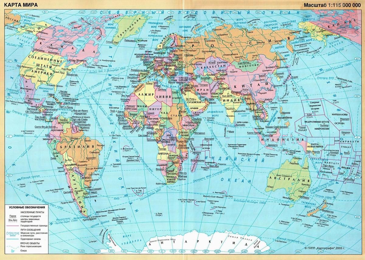 worldmaps01 Карты мира?—?как они выглядят в разных странах