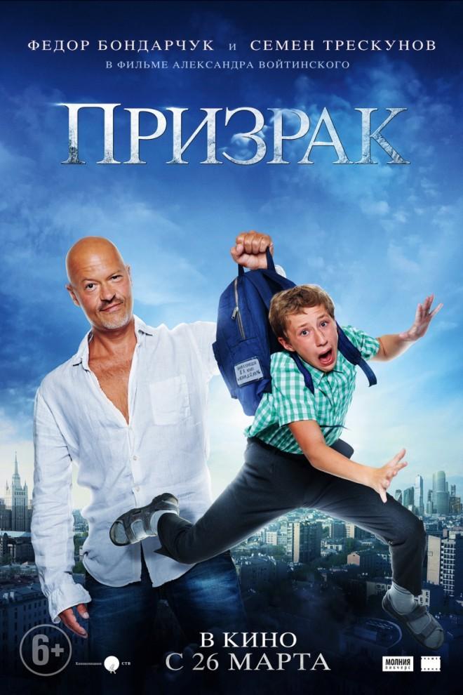 Самые ожидаемые кинопремьеры марта 2015