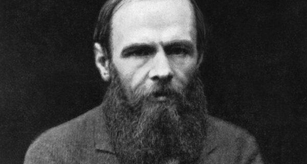 Философское наследие Федора Достоевского