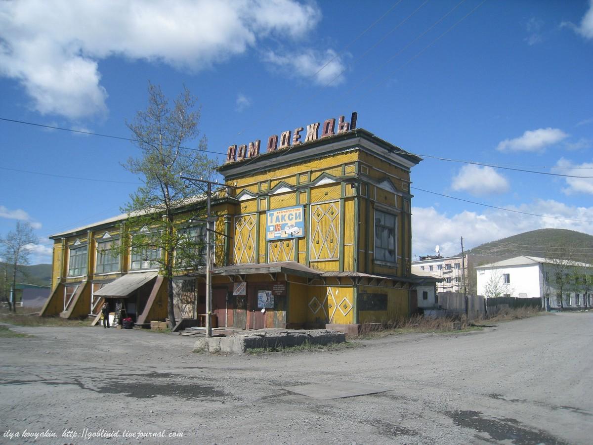 Magadanroad05 Дорога из Магадана — тогда и сейчас