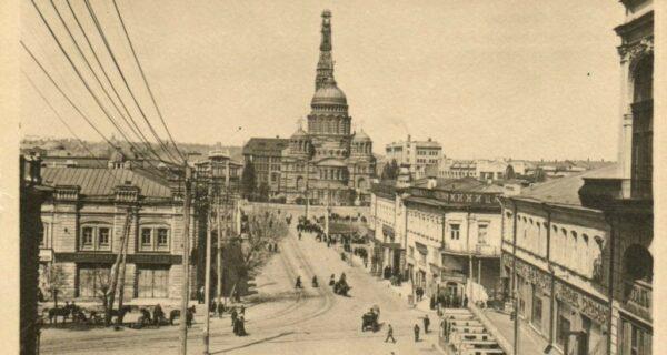 Харьков под немецкой оккупацией в 1918году