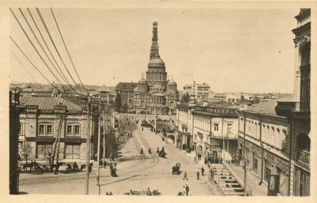 OccupiedHarkov01 Харьков под немецкой оккупацией в 1918 году