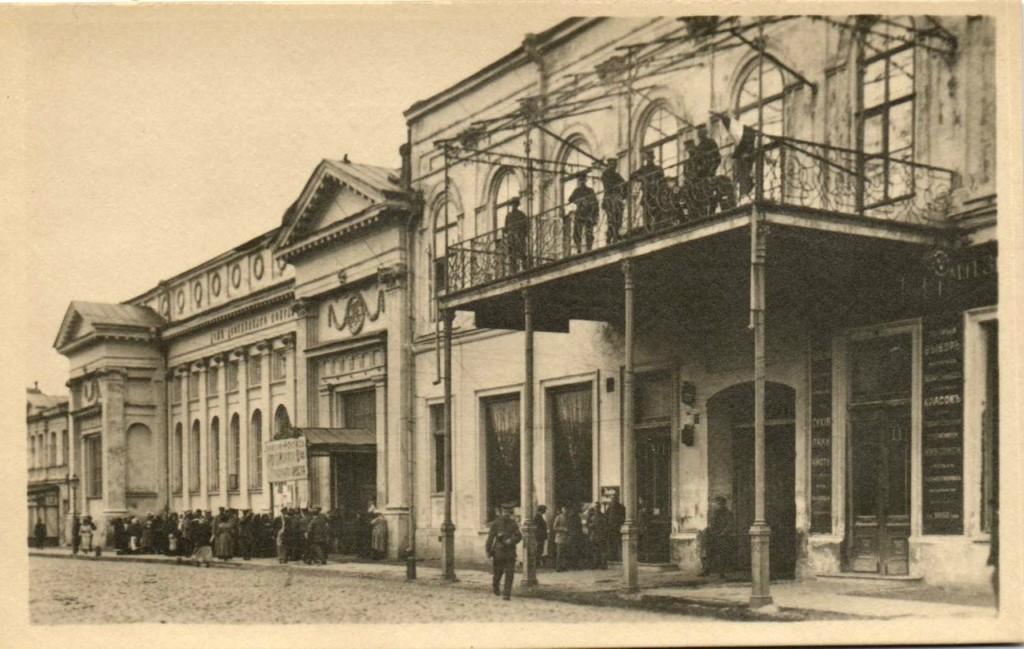 OccupiedHarkov03 Харьков под немецкой оккупацией в 1918 году