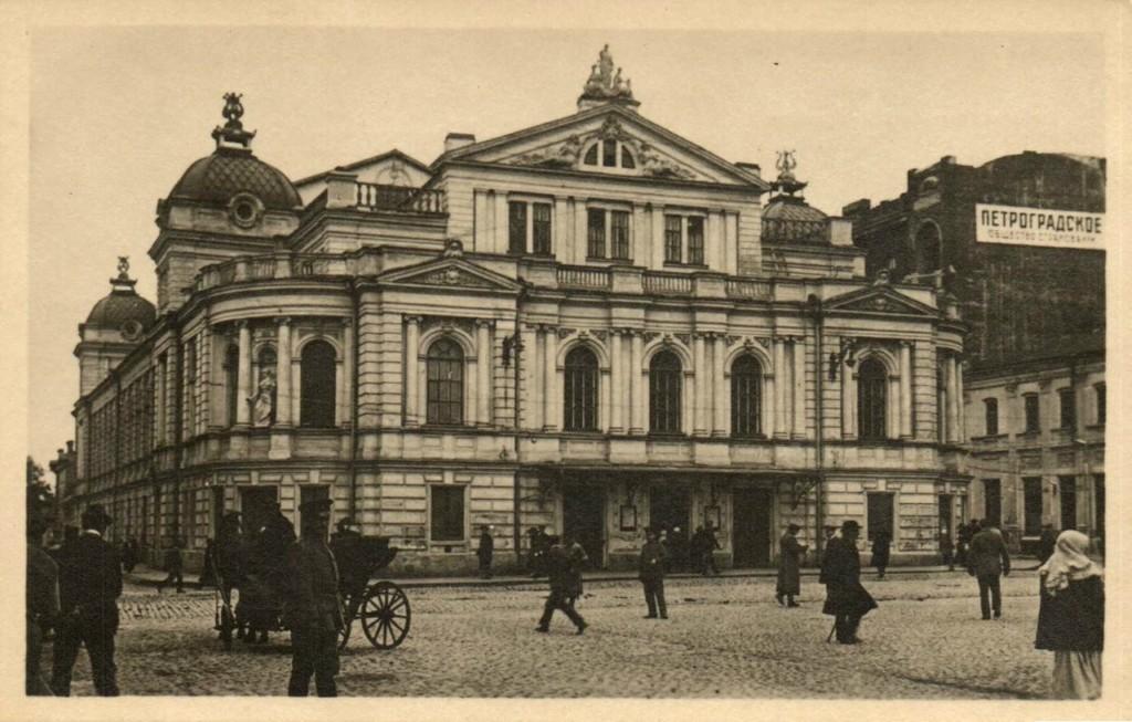 OccupiedHarkov04 Харьков под немецкой оккупацией в 1918 году