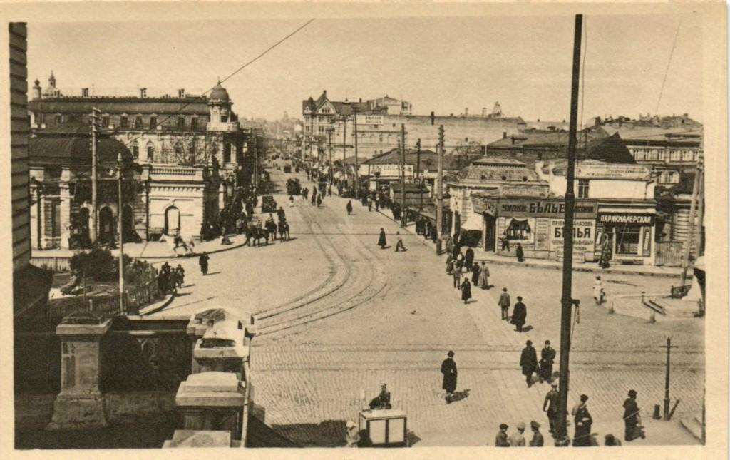 OccupiedHarkov05 Харьков под немецкой оккупацией в 1918 году