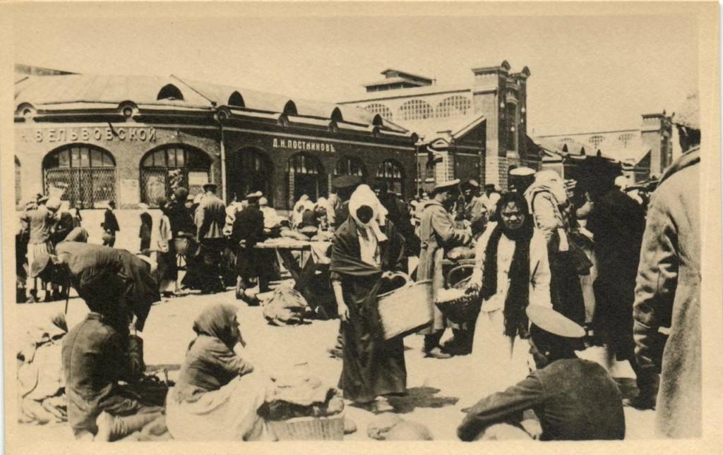 OccupiedHarkov06 Харьков под немецкой оккупацией в 1918 году