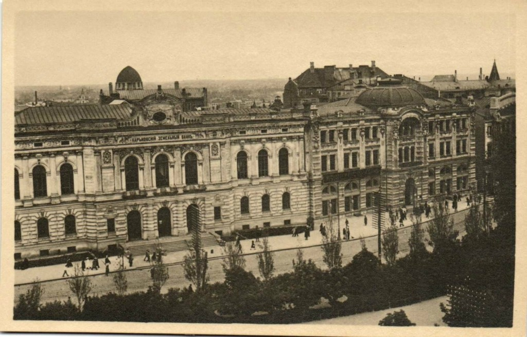 OccupiedHarkov07 Харьков под немецкой оккупацией в 1918 году