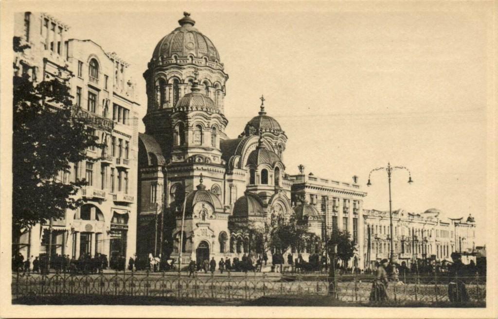 OccupiedHarkov08 Харьков под немецкой оккупацией в 1918 году