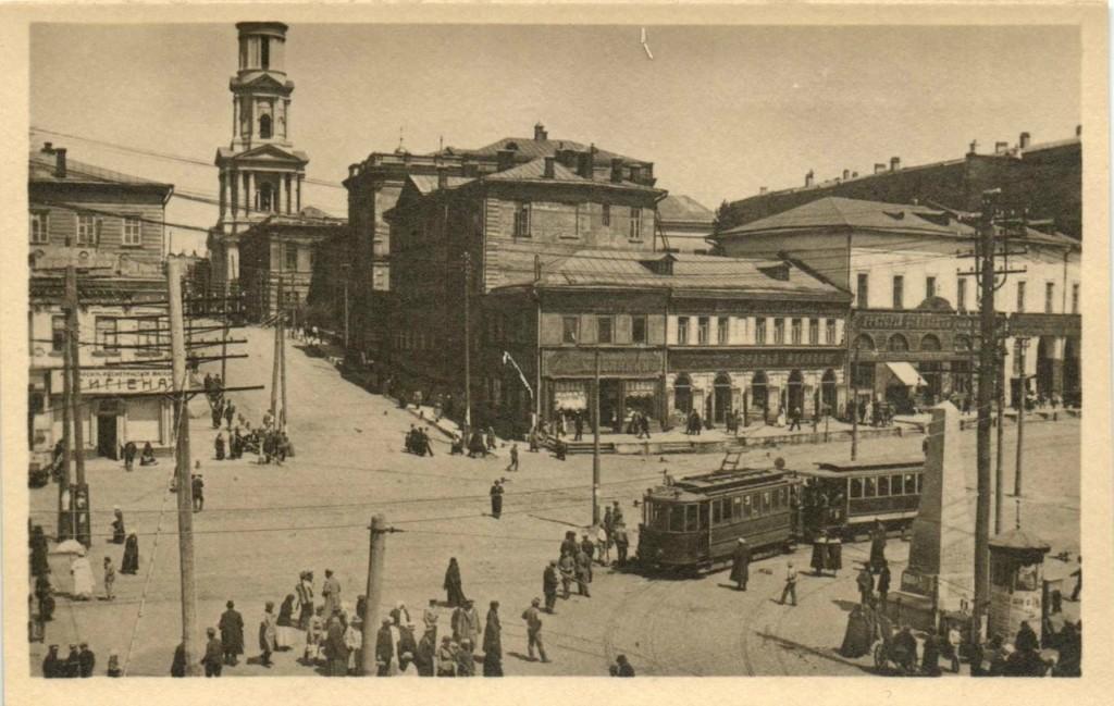 OccupiedHarkov09 Харьков под немецкой оккупацией в 1918 году