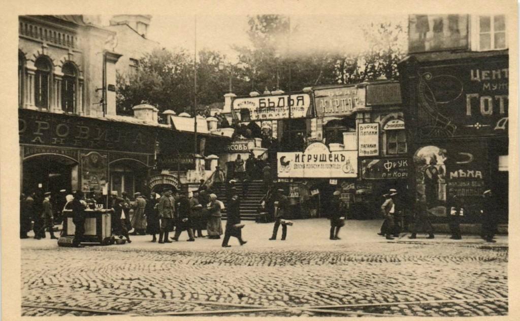 OccupiedHarkov10 Харьков под немецкой оккупацией в 1918 году