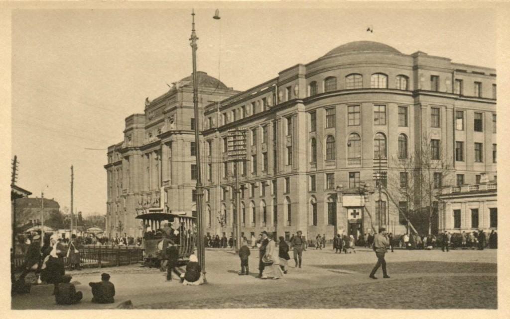 OccupiedHarkov11 Харьков под немецкой оккупацией в 1918 году