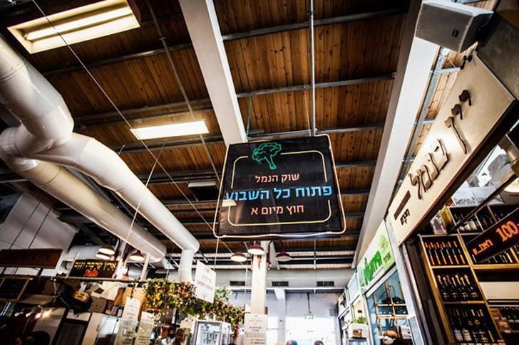 TelAviv15 10 мест в Тель Авиве, куда ходят сами тельавивцы