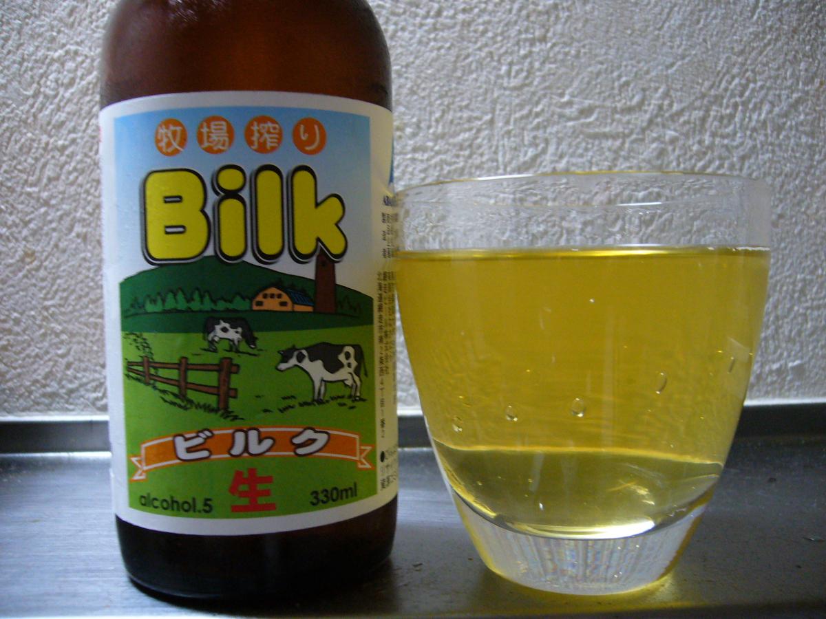 beer 3 Как колдуют мужики: 6 самых неожиданных рецептов крафтового пива