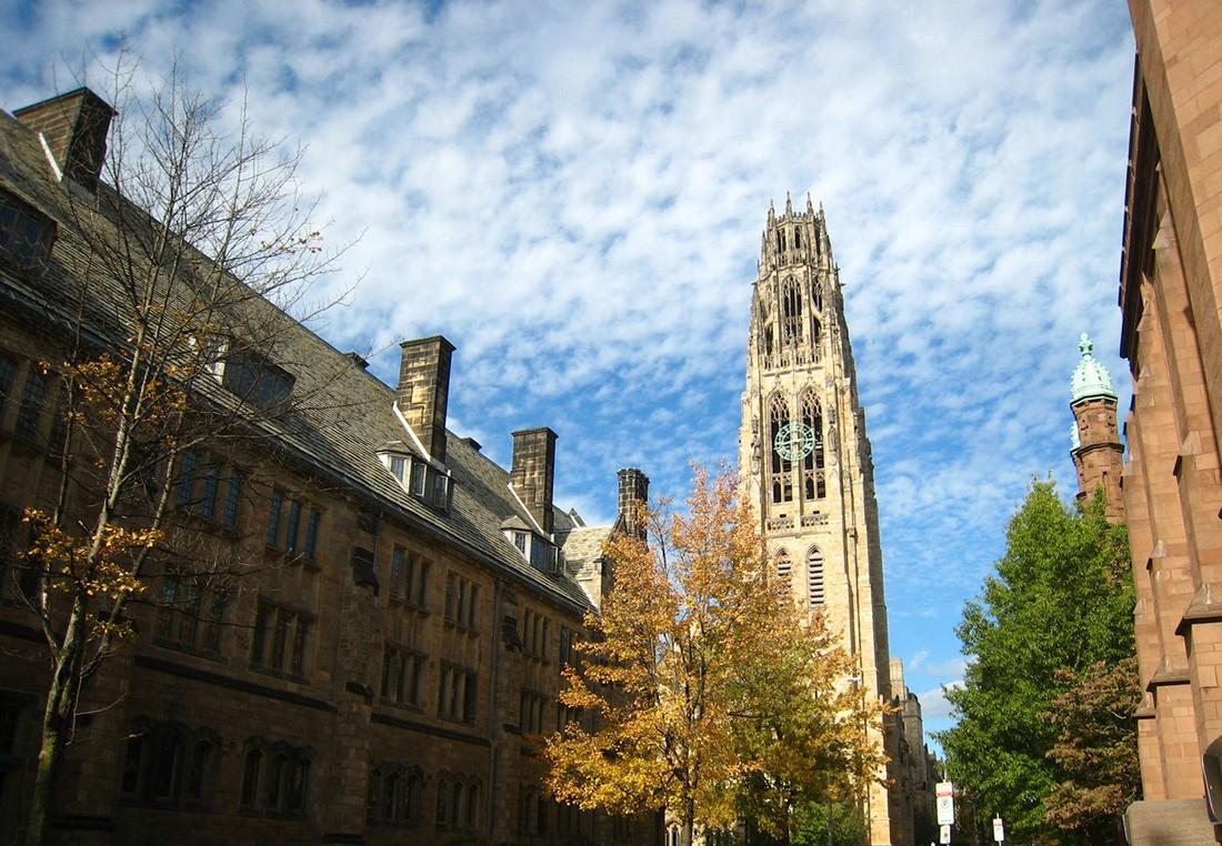 bestunersities01 Лучшие университеты мира по версии Times Higher Education