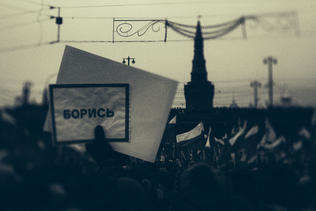 nemtsov 06 Черно белый марш. Памяти Бориса Немцова