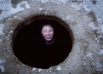 Монгольская тоска
