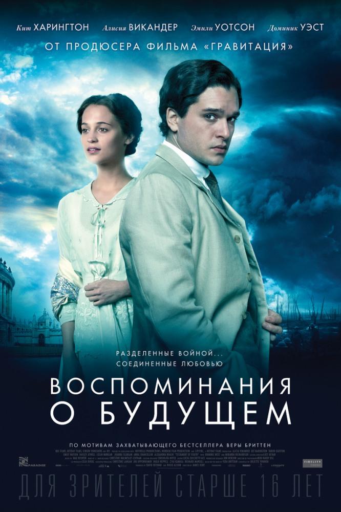 porno-travushka-filmi-perevyazali-yaytsa-video