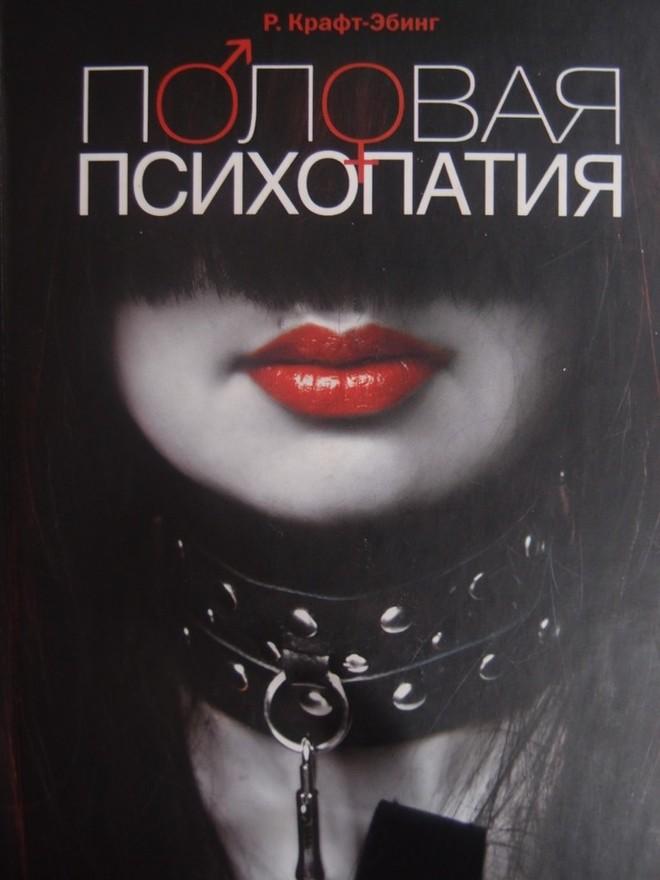 devushki-lesbi-foto-chasovoy-poyas