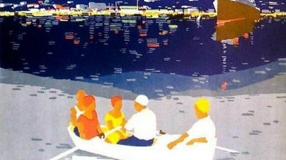 Картинка на сайте BigPicture для поста №620089