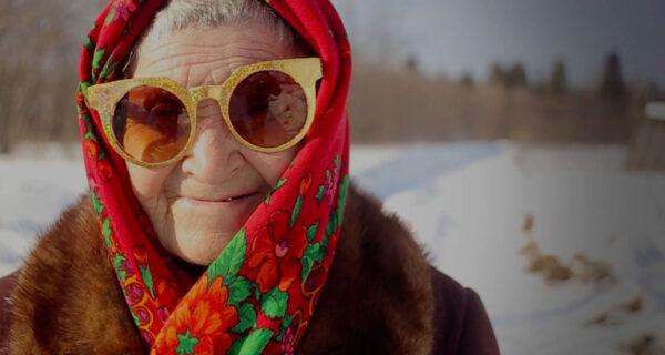 Как объединить интернет и деревню и заодно осчастливить бабушек в дваклика