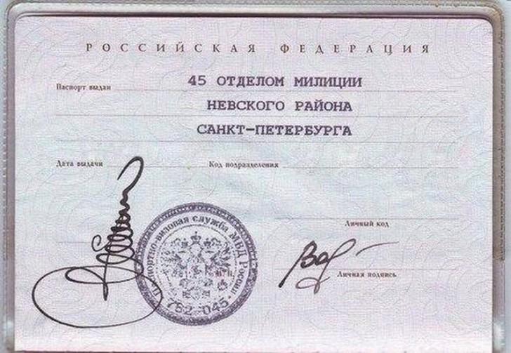 Как сделать свою подпись красивой в паспорт