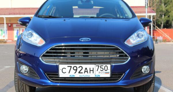 Пробуем седан Ford Fiesta 2015 «навкус»