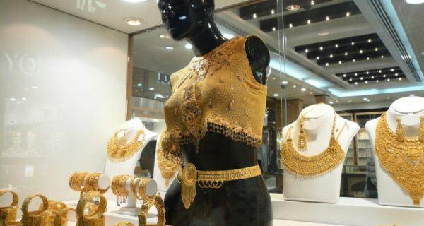 Лучшее средство от золотой лихорадки: 10 тонн золота на рынке вДубае
