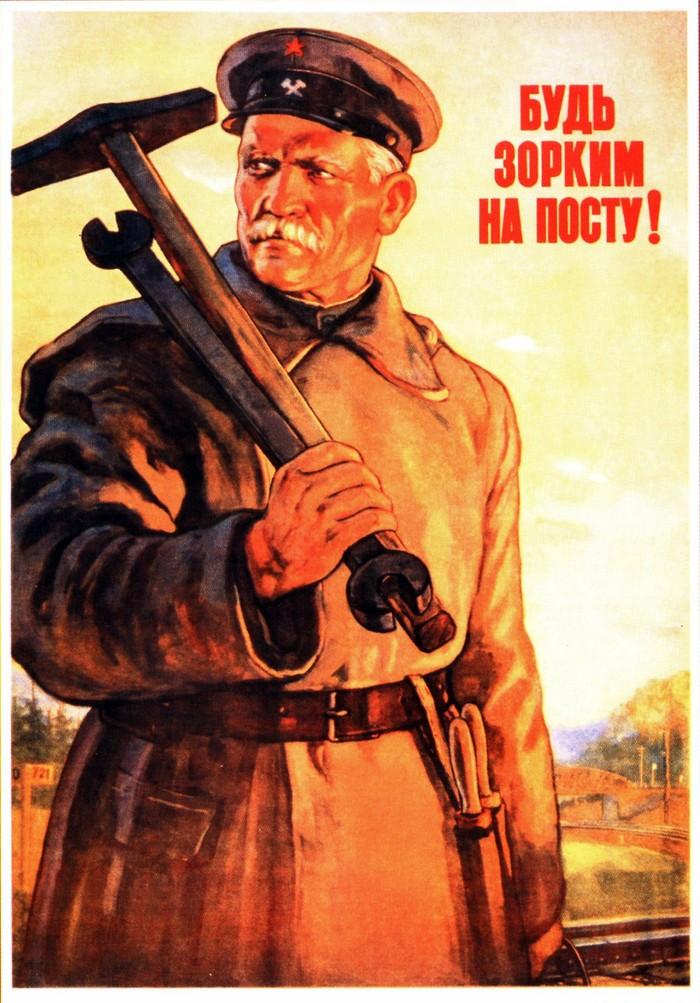 Добрым, советские открытки про работу